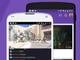 Twitchアプリ、iOS/Android端末のカメラからの実況が可能に