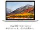 Apple、「macOS High Sierra」のパブリックベータを公開