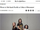 VCによる女性起業家セクハラ問題、NYTの記事を受け2人の著名VCが謝罪