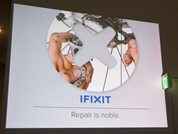 Repair is noble