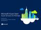 Microsoftのハイブリッドクラウドサービス「Azure Stack」をHPEやDell EMCが受注開始