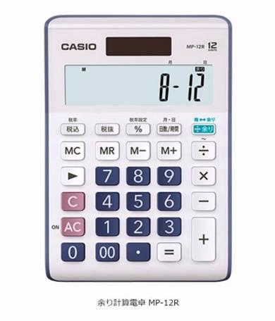 ae8b4f9a5f 割り算の「余り」を出すことに注力した電卓、カシオが発売 - ITmedia NEWS