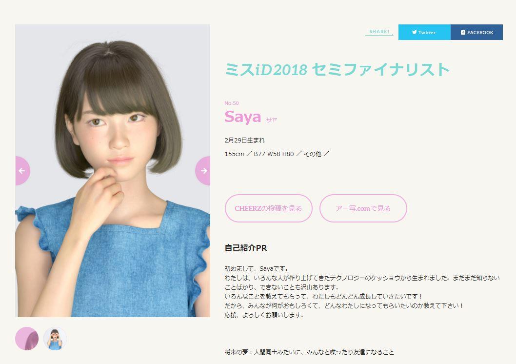 エロ 動画 3dcg