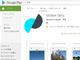 GoogleのiPhoneアプリ「Motion Stills」のAndroid版、ついに登場
