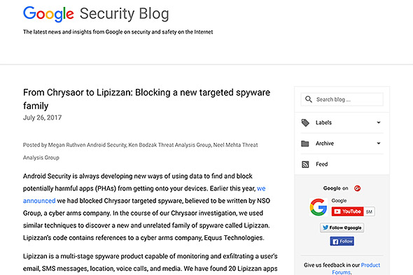 Google Security Blog
