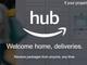 Amazon.com、無料の宅配ロッカー「Hub」の提供開始