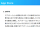 Apple、「法律に準拠していない」とVPNアプリを中国のApp Storeから削除