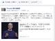 Facebook、リンク先の読み込みが遅いと表示ランクを下げるアルゴリズム変更