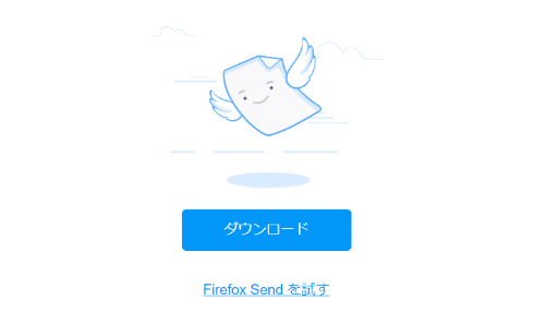 send 2