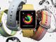「Apple Watch Series 3」(仮)はIntelモデム搭載のスタンドアロン端末か