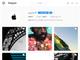 Apple、Instagramアカウントで投稿開始