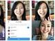 Instagram、「ライブ動画」でゲスト追加機能のテスト開始