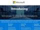 「Windows 10 Pro for Workstations」、4CPU・6TBのRAMサポートで今秋登場へ