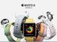 「Apple Watch Series 3」(仮)、LTEあり/なし2種類に──KGI予測