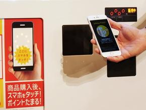 自販機で飲料を購入すると、スマホアプリに「ポイントGET!」画面が表示される