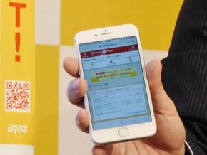 自販機の半径1キロ圏内にある店舗情報をアプリ上に表示する