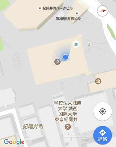 マップ ずれる グーグル 現在地