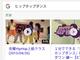 Google、検索結果の動画をその場で6秒再生する機能をAndroidに