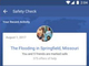 Facebook、「災害時情報センター」を常設に