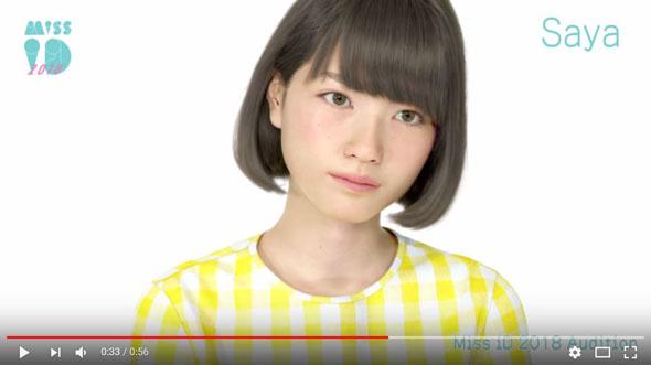 アニメ 無修正 3d ロリ