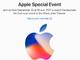 Apple、9月12日にApple Parkの新ホールでイベント開催と正式発表