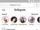 Instagram、「ストーリー」もブラウザで表示可能に アップロードにも近く対応へ