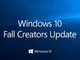 Windows 10の「Fall Creators Update」は10月17日(9月ではなく)