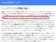 Mac/Windows向け「Googleドライブ」アプリ、12月11日にサポート終了へ