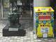 "KDDI、沖縄で""IoTごみ箱""試験導入 ごみの量をリアルタイム把握、収集を効率化"
