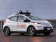 GM 傘 下 の Cruise, Bolt ベ ー ス の 量 産 型 完全 自動 運 転 車 を 披露