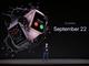 「Apple Watch Series 3」登場 初のLTE対応