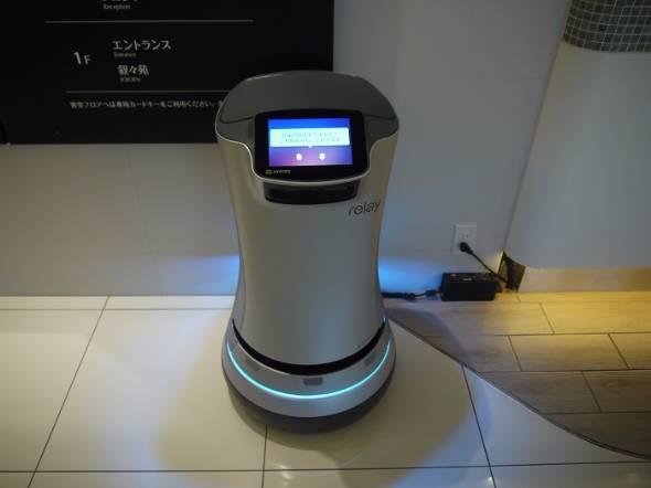 品川プリンスホテルのロボット「Relay」
