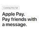 「iOS 11」の個人間送金機能は秋のアップデートで追加へ