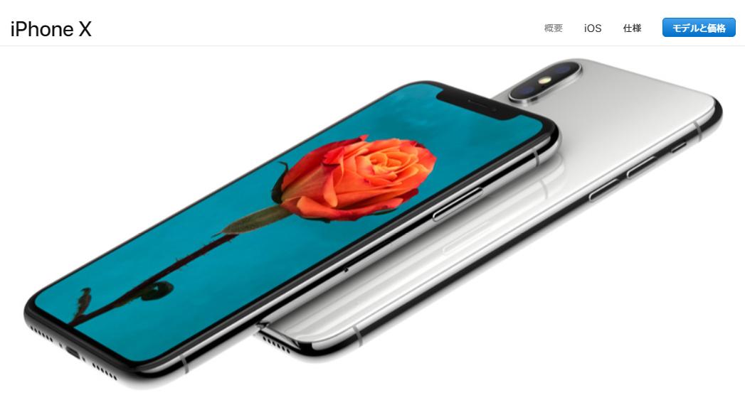 IPhone 8 i iPhone 8, plus - Apple (PL)