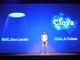 LINE「Clova」開発者が語る「日本語入力の難しさ」 次は「話者の認識」目指す