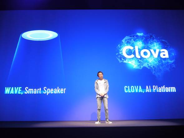 LINE「Clova」の技術