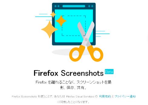 firefox 0