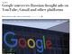 YouTubeなどGoogleサービスもロシアによる米情報操作に利用されていた──Washington Post報道