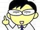 IT4コマ漫画:Excelで白羽の矢
