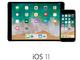 「iOS 11」アップデートはするべき? セキュリティ視点で考える