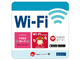 訪日外国人向け無料Wi-Fi、東西・千代田線に拡大 20年夏までにメトロ全線へ