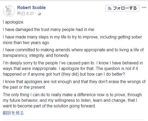 scoble 2