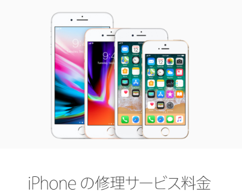 iphone 0