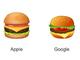 """GoogleのピチャイCEO、""""ハンバーガー絵文字論争""""に反応ツイート"""