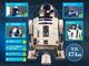 デアゴスティーニ、週刊『スター・ウォーズ R2-D2』創刊 実物の1/2スケールで