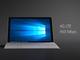 「Surface Pro」のLTE Cat 9モデム搭載モデル、12月に発売へ