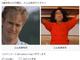 Facebook、GIFアニメも使える2択アンケート機能追加