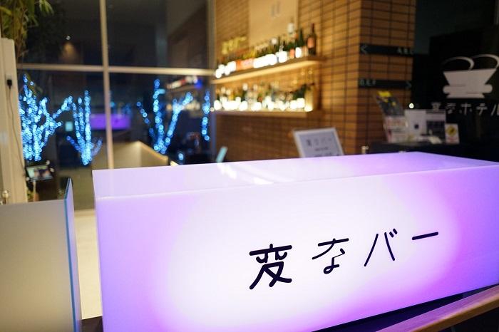 新宿・話題の女子会レストラン!オシャレ ...