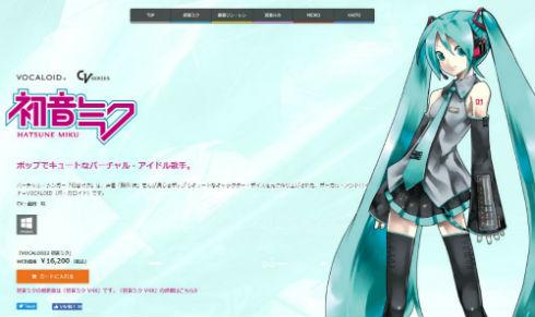 http://image.itmedia.co.jp/news/articles/1711/12/am_vokey.jpg