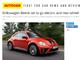 フォルクスワーゲンのCEO、「ビートル」の電気自動車モデルを計画中とコメント